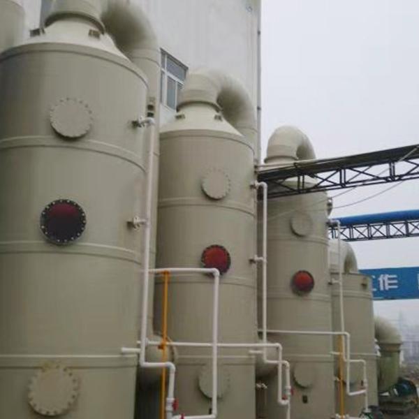 废气吸收塔