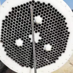 PP冷凝器