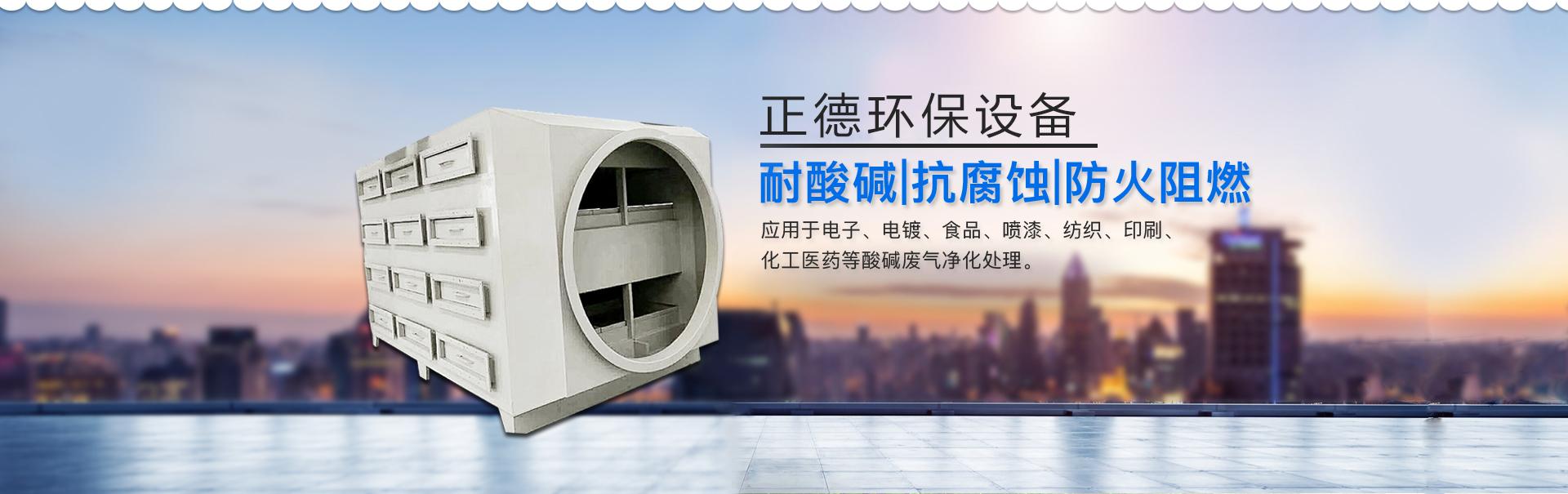 活性碳吸附箱